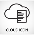 simple cloud icon vector image vector image
