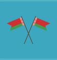 belarus flag icon in flat design vector image