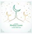 happy muharram and islamic new year white vector image