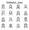 profession career icon set in thin line style vector image