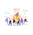 business team success achievement concept vector image