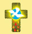 Cross n Holyspirit vector image vector image