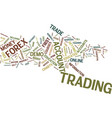 good traders get educated text background word vector image vector image