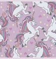 seamless pattern with beauty unicorns white vector image