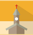 church icon set of great flat icons design vector image