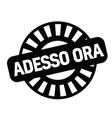 now hiring stamp in italian vector image