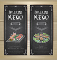 set of restaurant menu chalk drawing banners vector image vector image