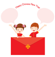 Big Red Envelope With Boy And Girl vector image