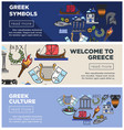 greece travel web banners of greek sightseeings vector image vector image