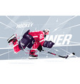 hockey player on ice field vector image vector image