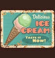 ice cream parlor cafe rusty metal plate vector image vector image