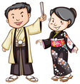 People from Asia vector image