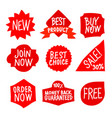 red outline tags vector image vector image