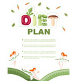 vegan diet plan greetings card design flat vector image vector image