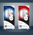 vertical business roll up banner design template