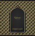 arabesque gold pattern background arch template