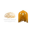 islamic beautiful design template mosque with vector image vector image