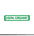 natural organic icon design vector image