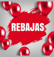rebajas sale poster with balloon vector image vector image