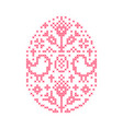 embroidered easter egg vector image