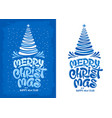 merry christmas artistic lettering calligraphy vector image vector image