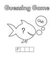 cartoon fish guessing game vector image vector image