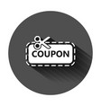 discount coupon icon in flat style scissors with vector image
