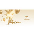 74th anniversary celebration background vector image vector image