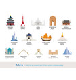 asia cities landmarks in flat style vector image