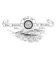 the united states seal of the district of alaska vector image vector image