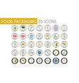 colorful food packaging icons set vector image vector image