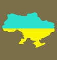 flag map of ukraine vector image vector image