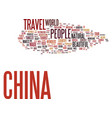 go oriental travel to china text background word vector image