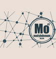 molybdenum chemical element vector image vector image