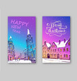 trendy cover template edinburgh scotland vector image vector image