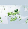 14 august jashn-e-azadi mubarak pakistan