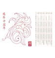 calendar for 2017 rooster year chinese zodiac vector image