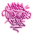 Happy Valentines Day Graffiti vector image vector image