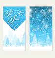 happy winter holidays gift card let it snow vector image vector image