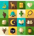 Islam Flat Modern Icon vector image