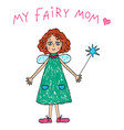 kids drawing my fairy mom vector image vector image