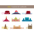 asia countries landmarks with text or word vector image vector image
