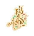 happy celebrating eid al adha with typography vector image vector image