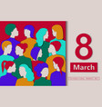 international womens day different vector image