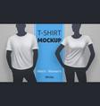 white t-shirt mockup vector image