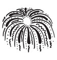 11932 white vector image vector image