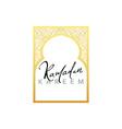 Gold Design Arab windows for Ramadan Kareem vector image vector image