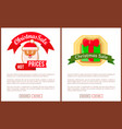 hot prices christmas sale web pages santa vector image vector image