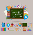 set of student items blackboard back to school vector image vector image