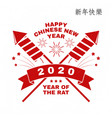 happy chinese new year design chinese new year vector image